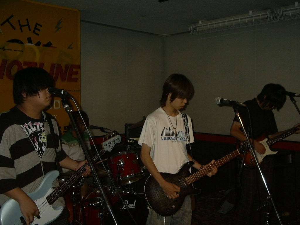 20080723-allblendcountry.JPG