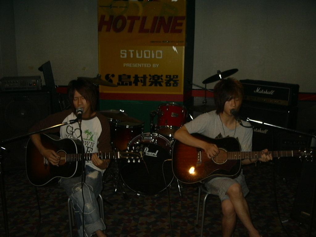 20080723-away.JPG