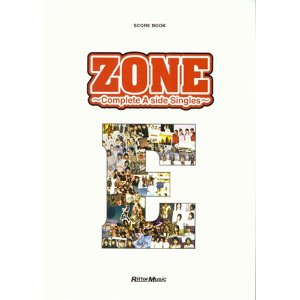 zone complete a side singles
