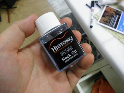 化粧水のような役割。