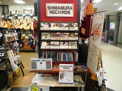 姫路の音楽をここから発信しましょう!