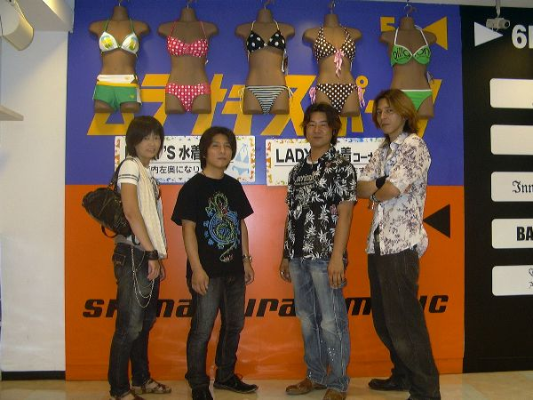 20080815-hot2.jpg