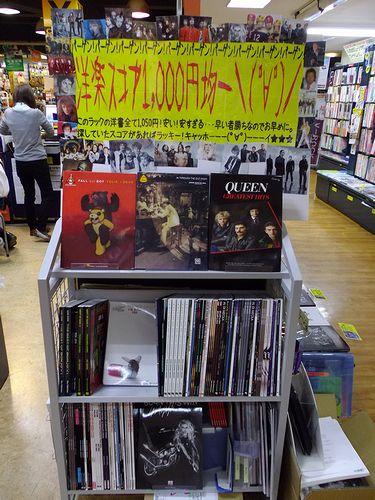 洋楽スコア1,000円セールコーナー1