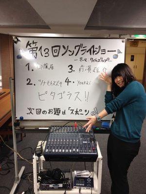 ソングライトショー 島村楽器神戸三宮