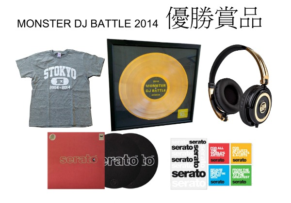 MONSTER DJ BATTLE 2014 1ST