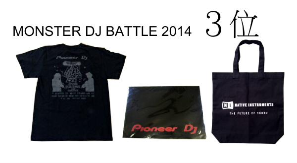 MONSTER DJ BATTLE 2014 3RD