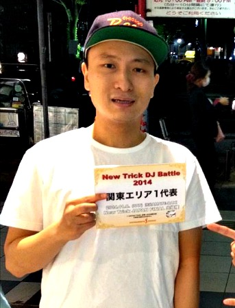 DJ 1an