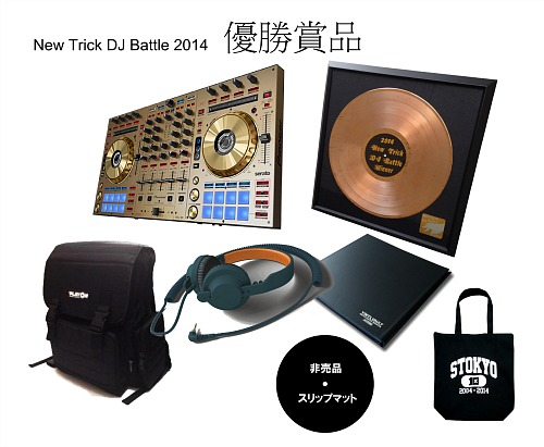 New Trick DJ  Battle 2014 1st