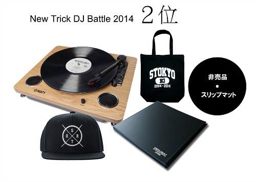 New Trick DJ Battle 2014 2nd