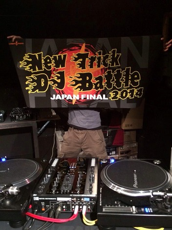 New Trick DJ Battle 2014フラッグ
