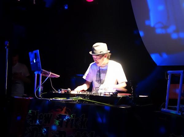 DJ HI-C