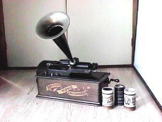 蝋管蓄音機