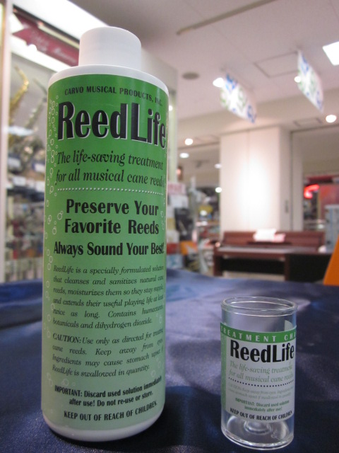 Reed life