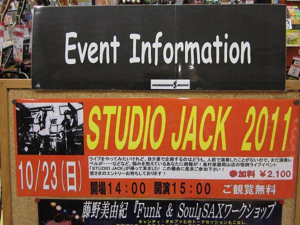 studiojack
