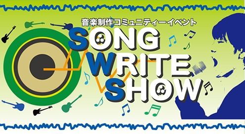 songwriteshow
