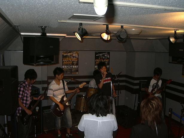 20080703-aim.JPG
