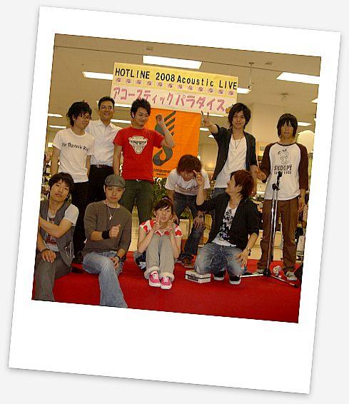 20080610-ALL1.jpg