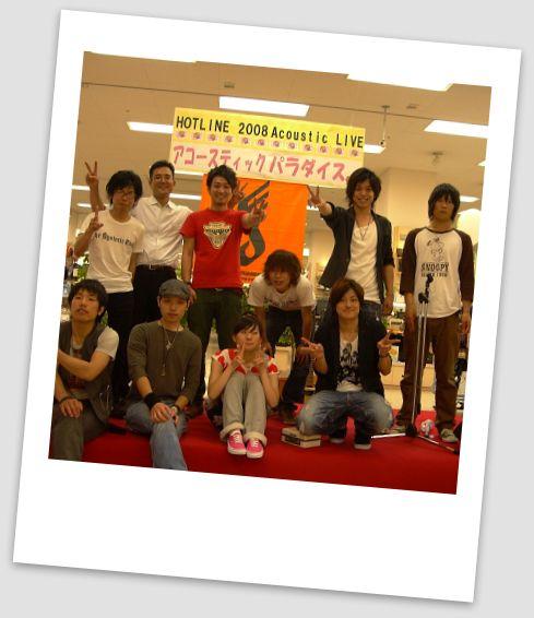 20080610-ALL2.jpg