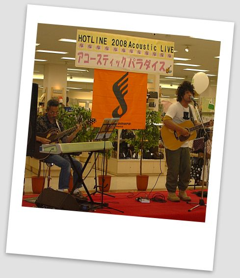 20080610-KIYOHARASO2.jpg