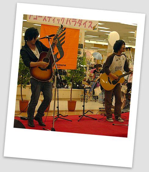 20080610-OORURI2.jpg