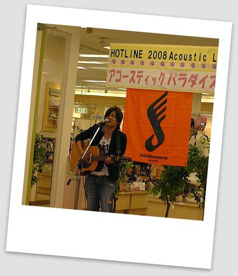 20080610-TAKU1.jpg