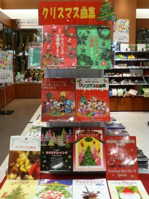 クリスマス曲集コーナー