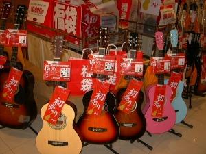 ミニギター福袋