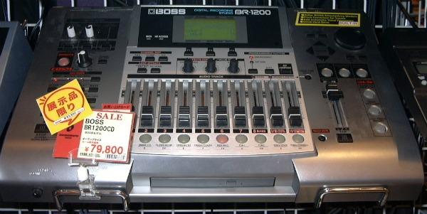 BOSS BR1200CD
