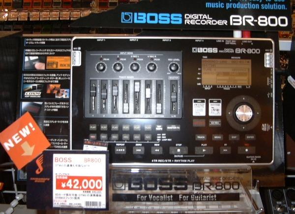 BR800