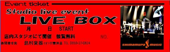 LIVE BOX