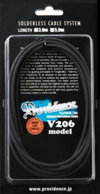 V206 3.0m