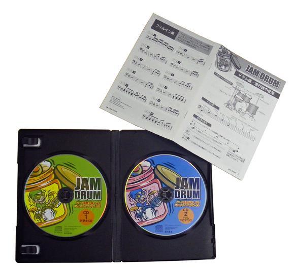 ドラム練習用CD