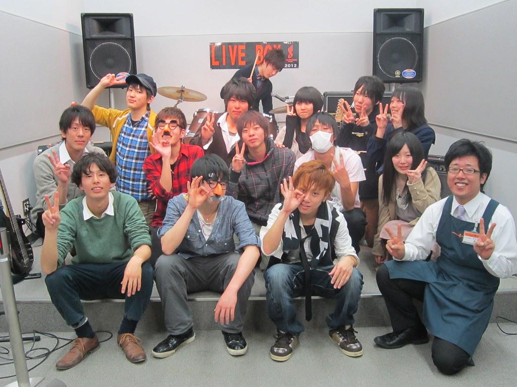 syuugou20120311