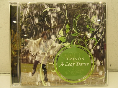 FLMINON Leaf Dance