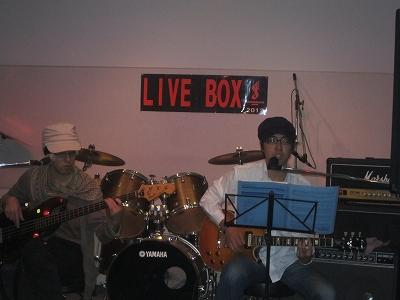 LIVEBOX2012Vol.11 EINSATZ