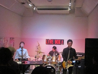 LIVEBOX2012.Vol12B.R.Currant
