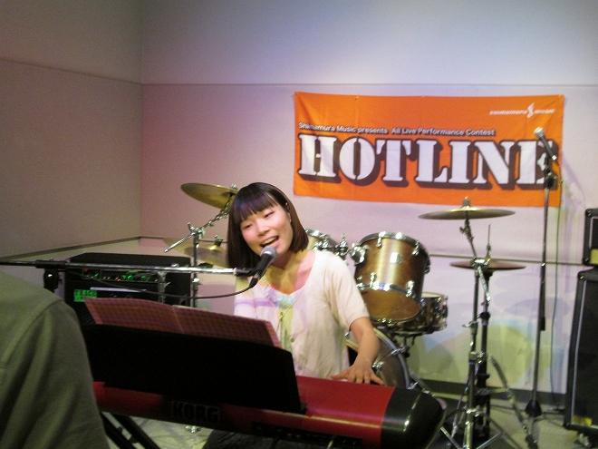 HOTLINE2013 emi