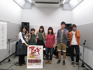 2013.9.22「アコギな奴ら」集合写真