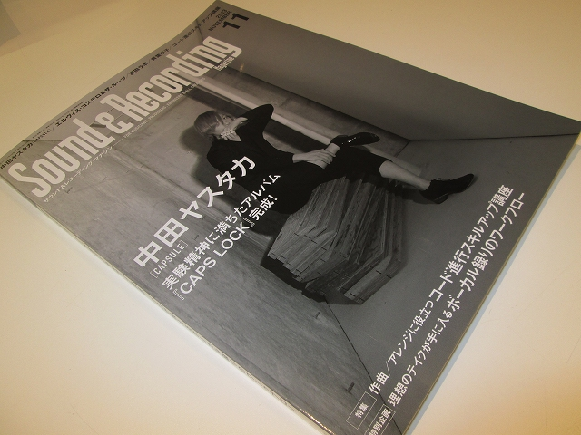 Sound&Recording Mazine(サンレコ)11月号