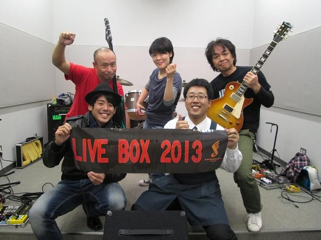20131215livebox 集合写真