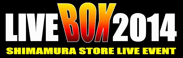 LIVE BOX 2014