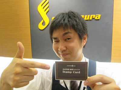 スタンプカード出来ました!