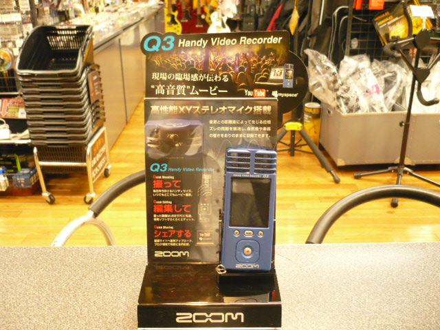 ZOOM Q3正面