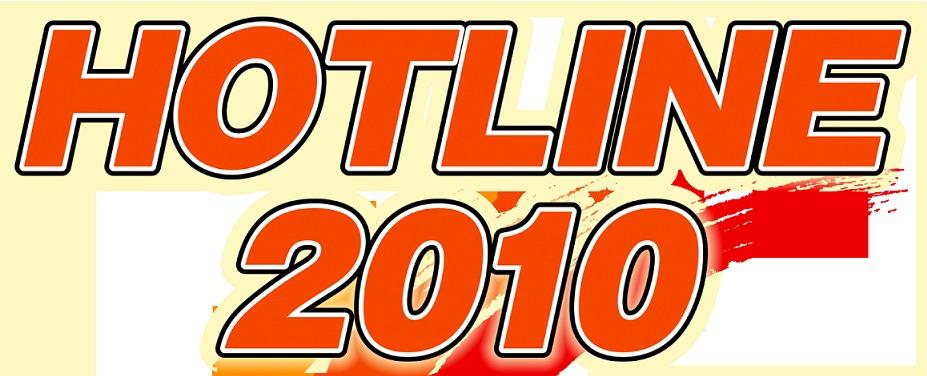 HOTLINE2010タイトル