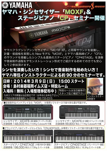 20140215-MOXFCP.jpg