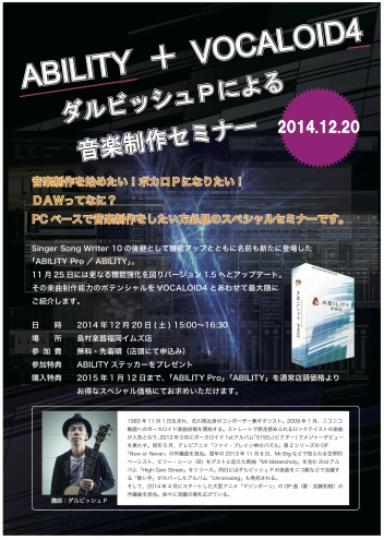 20141211-Ab-s.jpg
