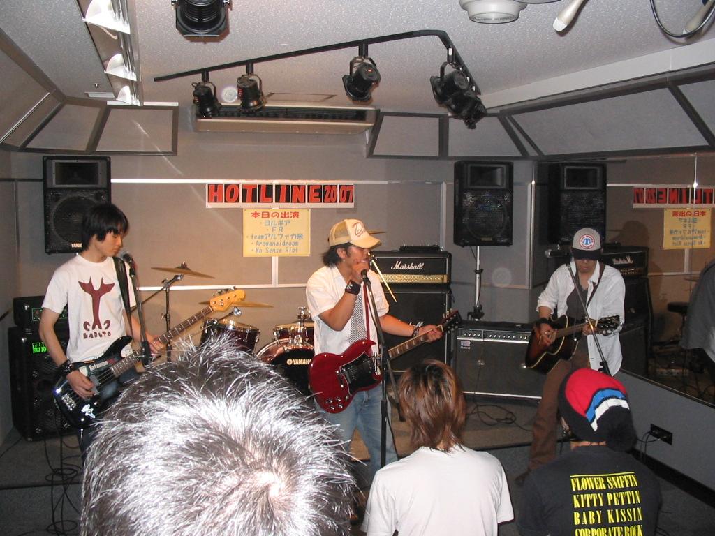 20070817-FR.JPG