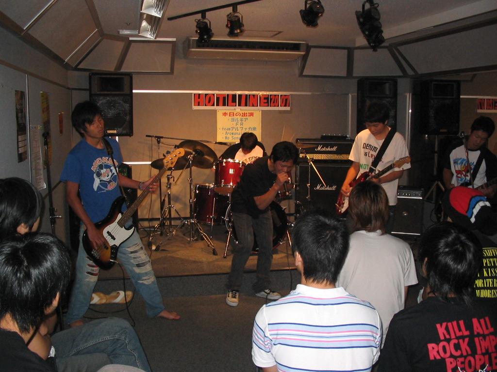 20070817-arufaka.JPG