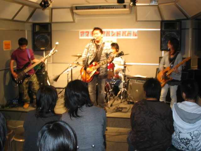 20080515-SPOILER.jpg