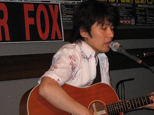 GUITAR FOX